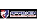Армоком