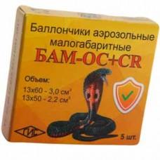 БАМ Кобра 13х50